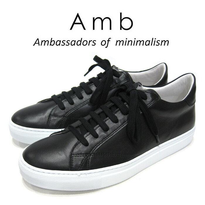 【AMB Ambassadors of minimalism エーエムビー アンバサダーズ】 9838 メンズ レザー ローカットシューズ スニーカー ブラック【送料無料】【正規品】【02P05Nov16】
