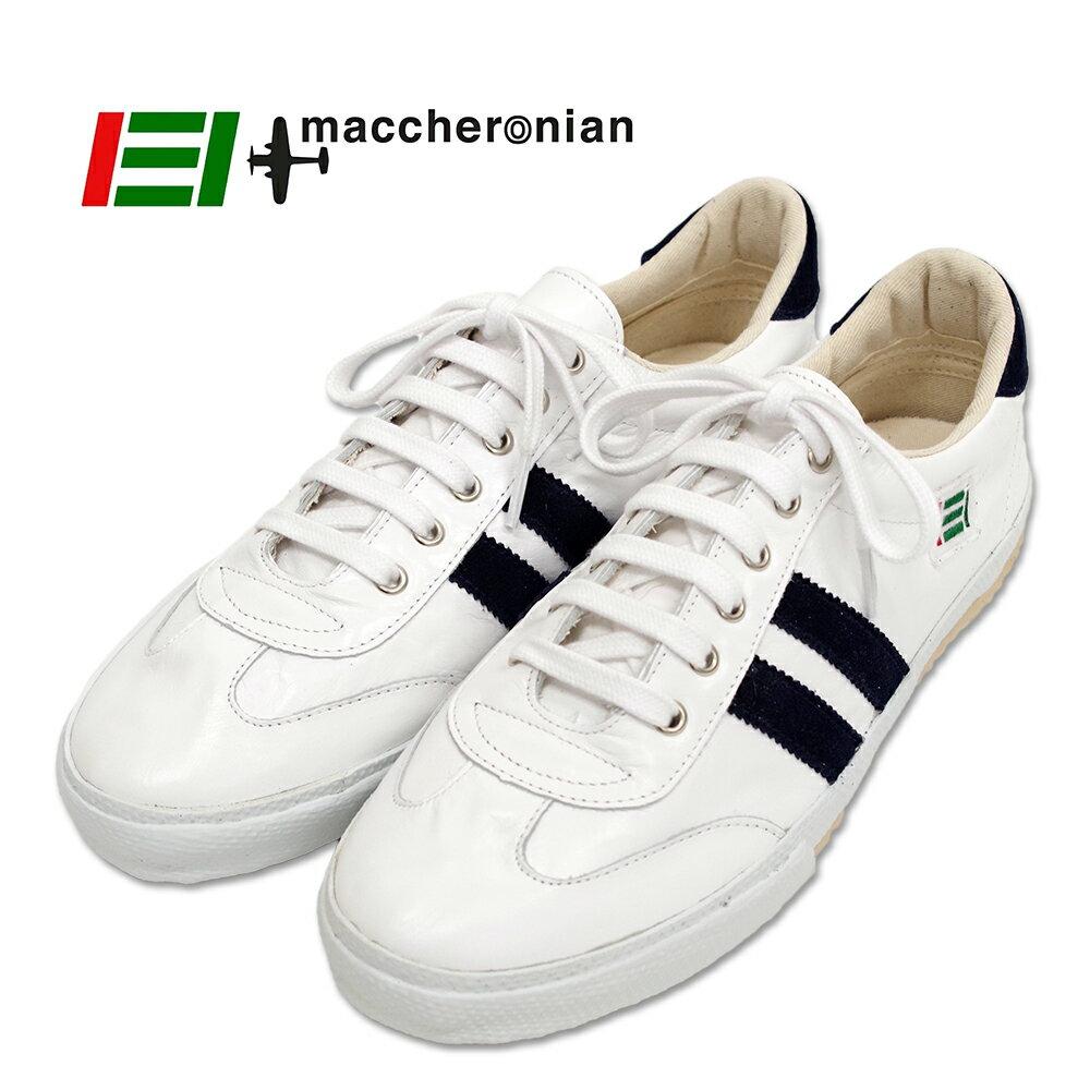 【MACCHERONIAN マカロニアン】 ローカットレザースニーカー (2039L) ホワイト/ネイビー 正規品 ハンドメイド スニーカー メンズシューズ 靴 紳士靴【02P05Nov16】