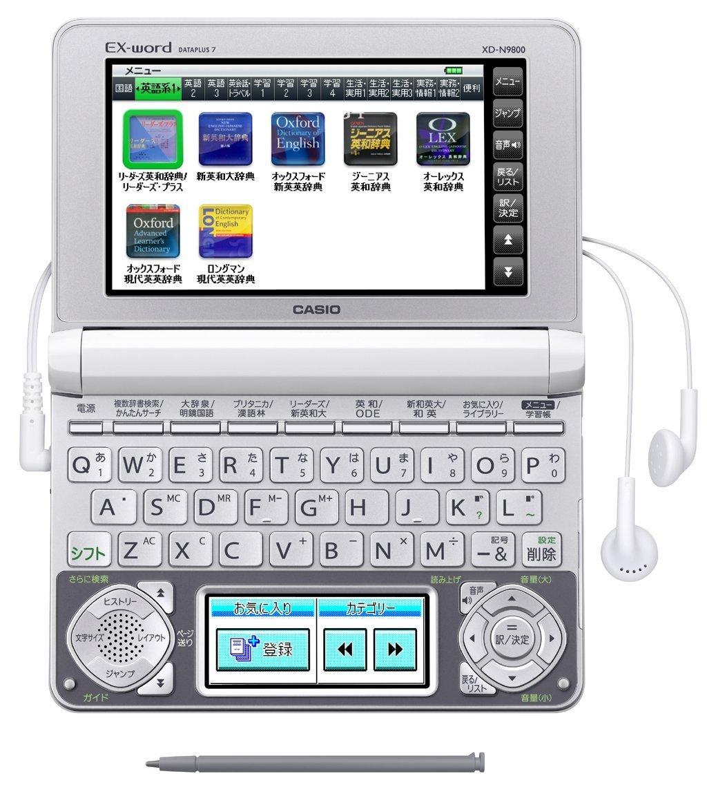 【中古】 CASIO (カシオ) 電子辞書 エクスワード 英語コンテンツ充実モデル XD-N9800WE ホワイト