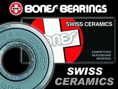 BONES ベアリング SWISS CERAMIC【ボーンズ ベアリング】【スイス セラミック】【スケートボード】【日本正規品】【メール便対応】【あす楽】【送料無料】715005