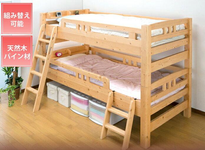 2段ベッド 木製 極太支柱丈夫な多段ベッド(2段ベッド) HR-500UL 二段ベッド(代引不可)【送料無料】【ポイント10倍】