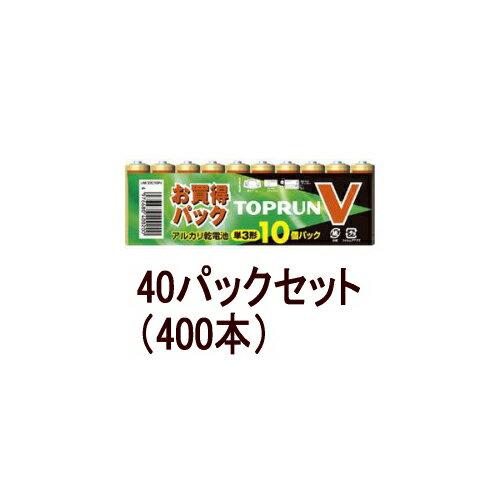 富士通 単3アルカリ10本 40パックセット(400本) LR6(10S)TOPVx40【ポイント10倍】【送料無料】【smtb-f】