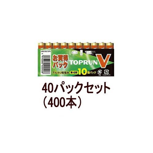富士通 単4アルカリ10本パック 40パックセット(400本) LR03(10S)TOPVx40【ポイント10倍】【送料無料】【smtb-f】