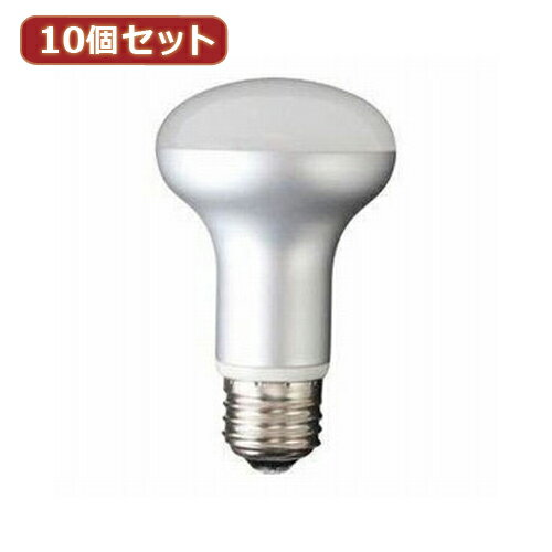 YAZAWA 【10個セット】 レフ形LED電球6.5W5000K LDR7NHX10【ポイント10倍】【送料無料】【smtb-f】
