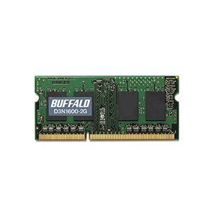 DDR3-1600対応 204Pin用 DDR3 SDRAM S.O.DIMM 2GB【ポイント10倍】
