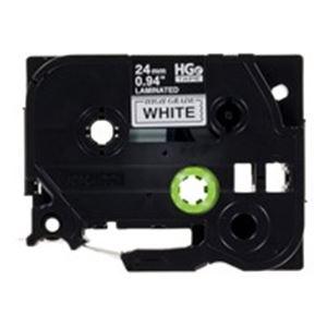 ブラザー工業(BROTHER) ハイグレードテープHGe-251V白に黒24mm 5個【ポイント10倍】
