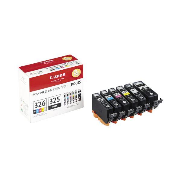 (���) キャノン Canon インクタンク BCI-326+325�6MP マル�パック 4713B002 1箱(6個:�色1個) �×3セット】��イント10�】