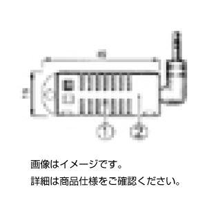 (まとめ)温湿度センサー TR-3100【×3セット】【ポイント10倍】