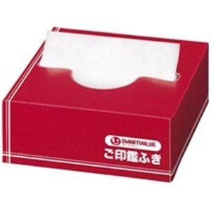 (業務用5セット) ジョインテックス ご印鑑ふき50箱 B635J-50 【×5セット】【ポイント10倍】
