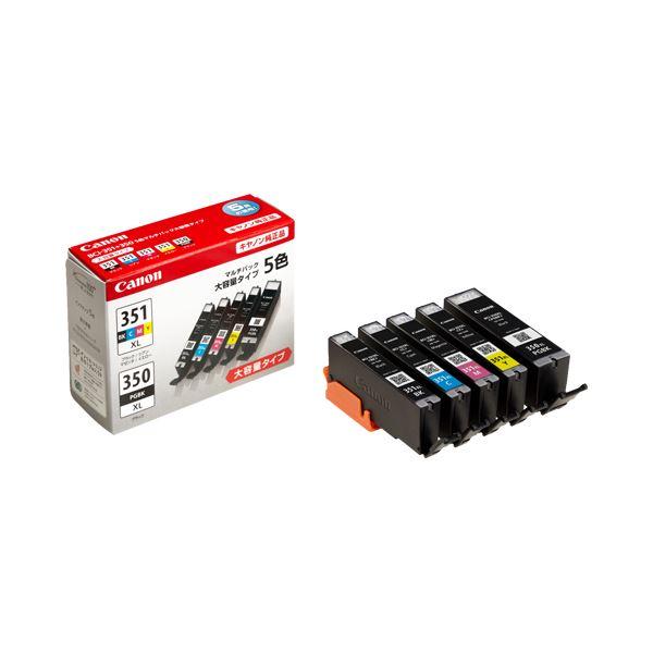 (���) キャノン Canon インクタンク BCI-351XL+350XL�5MP 5色マル�パック 大容� 6552B001 1箱(5個:�色1個) �×3セット】��イント10�】
