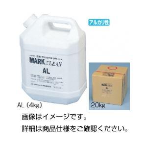 (まとめ)ラボ洗浄剤マルククリーンAL(4)4kg【×5セット】【ポイント10倍】