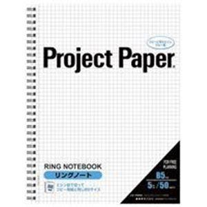 (業務用20セット) オキナ プロジェクトリングノート PNA4S A4S 5冊 ×20セット【ポイント10倍】