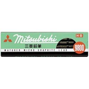 (業務用100セット) 三菱鉛筆 鉛筆 K9800 HB 12本入 ×100セット【ポイント10倍】