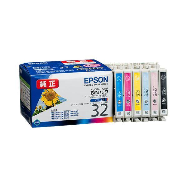 (���) エプソン EPSON インクカートリッジ 6色パック IC6CL32 1箱(6個:�色1個) �×3セット】��イント10�】