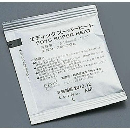 エディック スーパーヒート(個包装) 50g(200個入) QSC1603 【ポイント10倍】