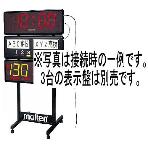 モルテン molten フロアスタンド SCFSNR【ポイント10倍】