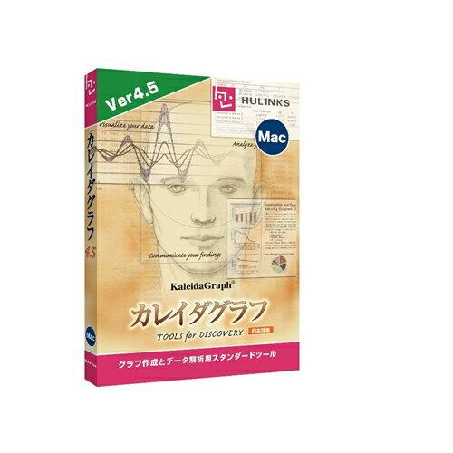 ヒューリンクス KaleidaGraph 4.5 Mac 日本語版 SSY0000000650(代引き不可)【ポイント10倍】