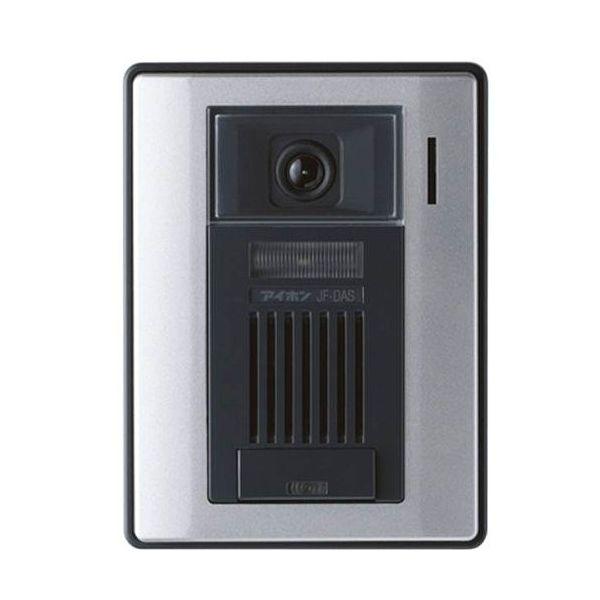 アイホン カメラ付玄関子機 JF-DAS【ポイント10倍】
