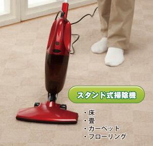 掃除機 ハンディ ヘッド 多機能UV掃除機 Super RX【送料無料】【ポイント10倍】