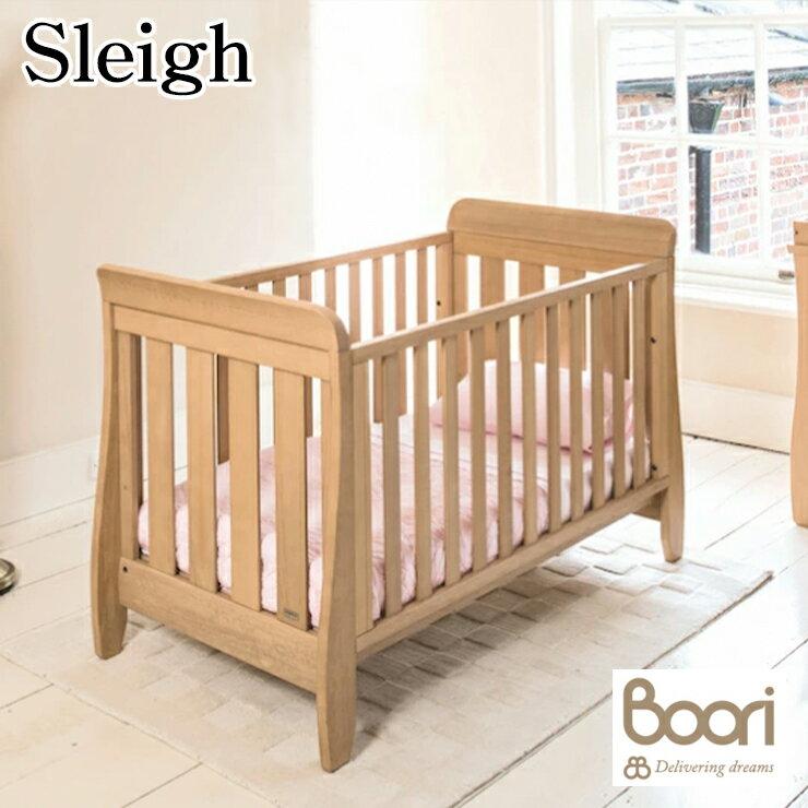 【BOORI ブーリ】6歳まで使用できるベッド  「Sleigh スレイ」(代引不可)【送料無料】【ポイント10倍】