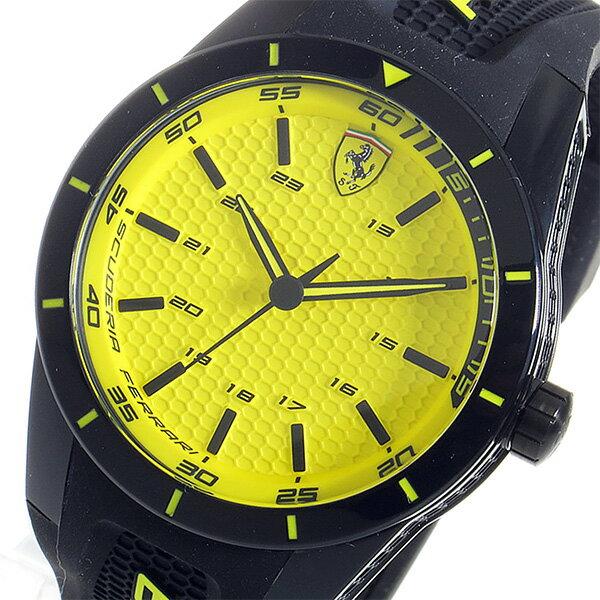 フェラーリ FERRARI クオーツ メンズ 腕時計 時計 0830246 イエロー【ポイント10倍】【楽ギフ_包装】