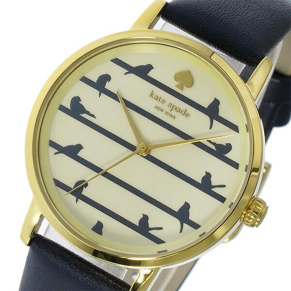 ケイトスペード KATE SPADE メトロ Metro レディース 腕時計 時計 KSW1022 アイボリー【ポイント10倍】【楽ギフ_包装】