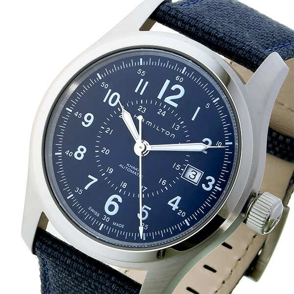 ハミルトン HAMILTON カーキ フィールド KHAKI 自動巻き メンズ 腕時計 H70605943 ネイビー【送料無料】【ポイント10倍】【楽ギフ_包装】