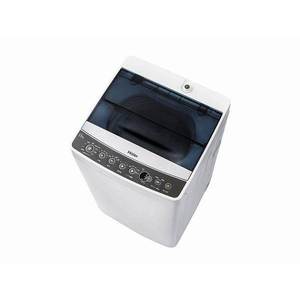 ハイアール 全自動洗濯機 5.5kg JW-C55A-K ブラック(代引不可)【ポイント10倍】【送料無料】【smtb-f】