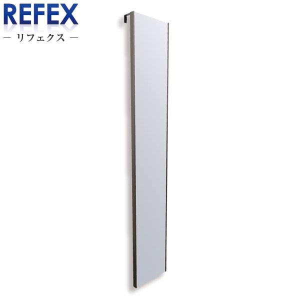 リフェクス ミラー 割れない鏡ドア掛け 20×120cm RMH-20 4色【ポイント10倍】【送料無料】【smtb-f】