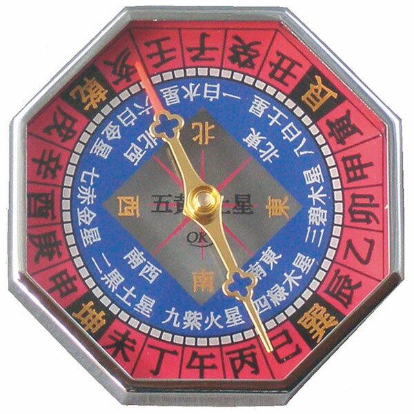 【MIZAR-TEC】ミザールテック 風水コンパス ドライタイプ 日本製 GF-803 /40点入り(代引き不可)【ポイント10倍】