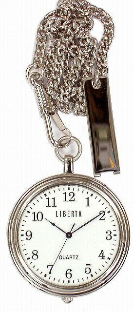 【LIBERTA】リベルタ ポケットウォッチ LI-042B 日常生活用防水(日本製) /5点入り(代引き不可)【ポイント10倍】