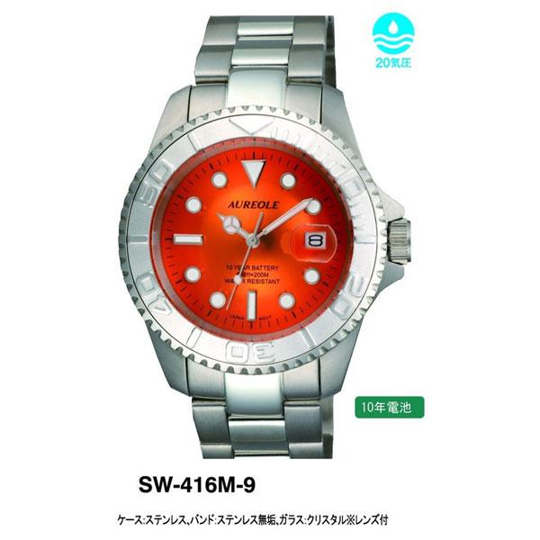 【AUREOLE】オレオール メンズ腕時計 SW416M-9 アナログ表示 10年電池 20気圧防水 /10点入り(代引き不可)【ポイント10倍】