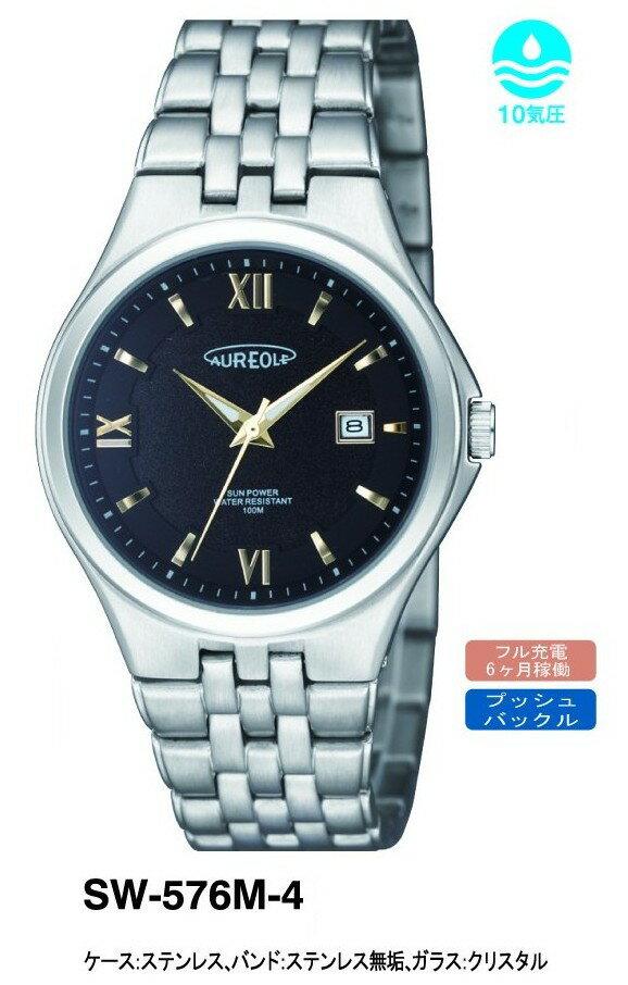 【AUREOLE】オレオール メンズ腕時計 SW576M-4 アナログ表示 ソーラー 10気圧防水 /10点入り(代引き不可)【ポイント10倍】