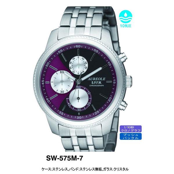 【AUREOLE】オレオール メンズ腕時計 SW-575M-7 クロノグラフ 10気圧防水 /10点入り(代引き不可)【ポイント10倍】