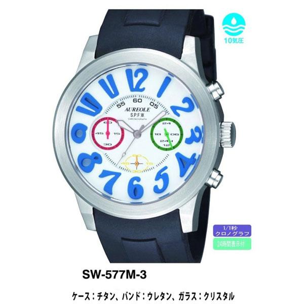 【AUREOLE】オレオール メンズ腕時計 SW-577M-3 クロノグラフ 10気圧防水 /10点入り(代引き不可)【ポイント10倍】