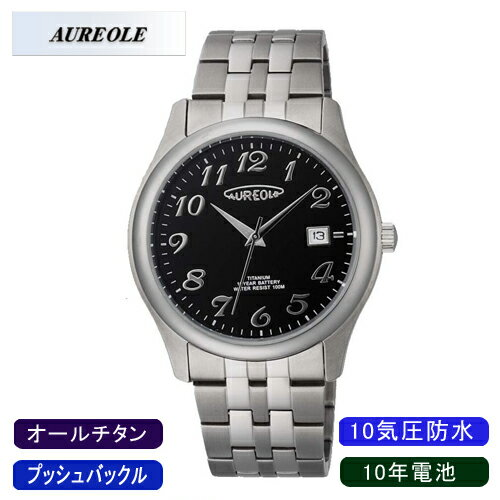【AUREOLE】オレオール メンズ腕時計 SW-483M-1 アナログ表示 10年電池 オールチタン 10気圧防水 /10点入り(代引き不可)【ポイント10倍】