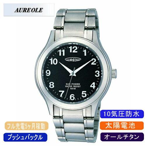【AUREOLE】オレオール メンズ腕時計 SW-449M-1 アナログ表示 オールチタン ソーラー 10気圧防水 /10点入り(代引き不可)【ポイント10倍】