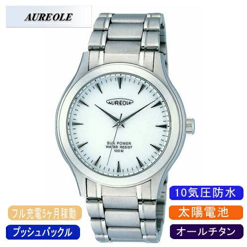 【AUREOLE】オレオール メンズ腕時計 SW-449M-3 アナログ表示 オールチタン ソーラー 10気圧防水 /10点入り(代引き不可)【ポイント10倍】