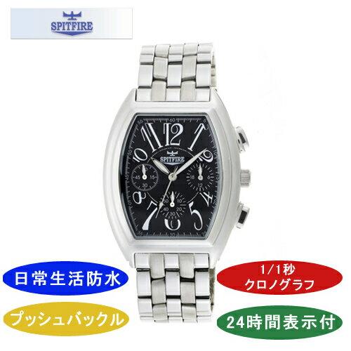 【SPITFIRE】スピットファイア メンズ腕時計 SF-912M-1 アナログ表示 クロノグラフ 10気圧防水 /10点入り(代引き不可)【ポイント10倍】