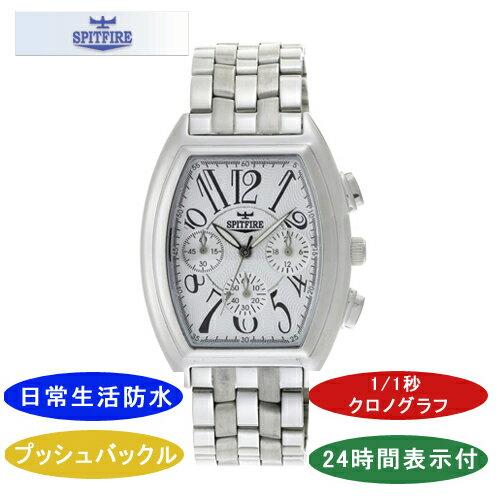 【SPITFIRE】スピットファイア メンズ腕時計 SF-912M-3 アナログ表示 クロノグラフ 10気圧防水 /10点入り(代引き不可)【ポイント10倍】