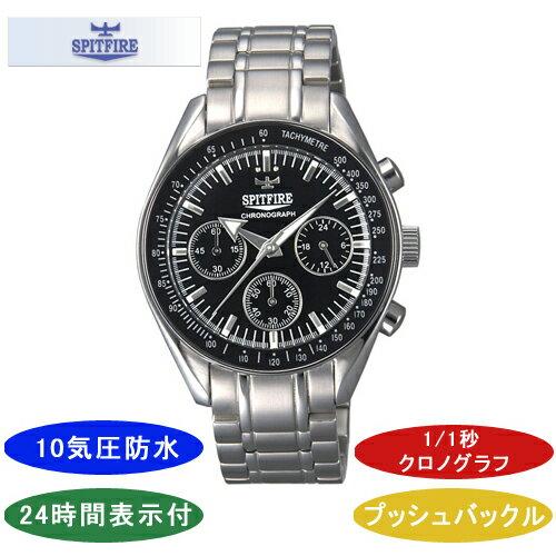 【SPITFIRE】スピットファイア メンズ腕時計 SF-906M-1 10気圧防水 クロノグラフ /10点入り(代引き不可)【ポイント10倍】