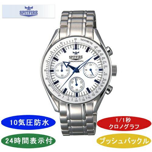 【SPITFIRE】スピットファイア メンズ腕時計 SF-906M-3 クロノグラフ 10気圧防水 /10点入り(代引き不可)【ポイント10倍】