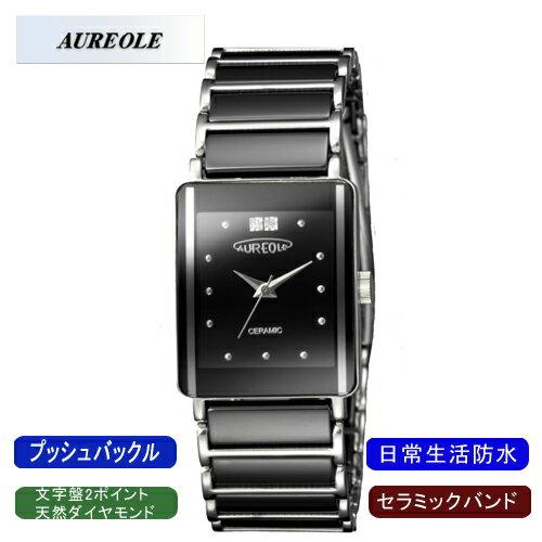 【AUREOLE】オレオール メンズ腕時計 SW-495M-6 アナログ表示 天然ダイヤ2P セラミック 日常生活用防水 /10点入り(代引き不可)【ポイント10倍】