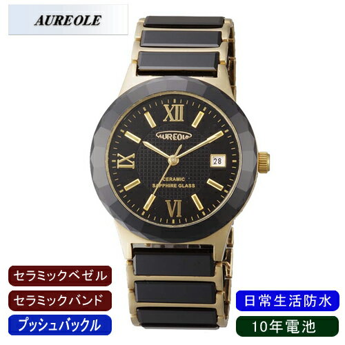 【AUREOLE】オレオール メンズ腕時計 SW-481M-2 アナログ表示 セラミック 10年電池 日常生活用防水 /10点入り(代引き不可)【ポイント10倍】