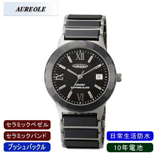 【AUREOLE】オレオール メンズ腕時計 SW-481M-5 アナログ表示 セラミック 10年電池 日常生活用防水 /10点入り(代引き不可)【ポイント10倍】