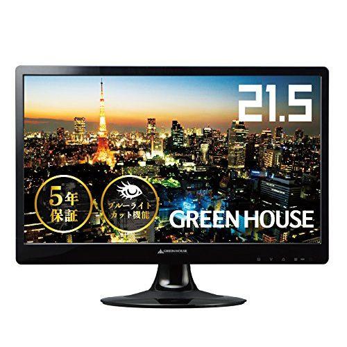 グリーンハウス 21.5型ワイドカラーLED液晶ディスプレイ ブラック GH-LCW22A-BK 液晶ディスプレイ【ポイント10倍】