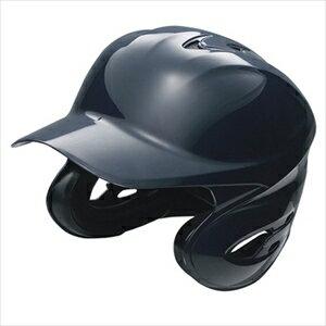 SSK 野球 硬式 用両耳付きヘルメット ネイビー(70) Oサイズ H8000【ポイント10倍】