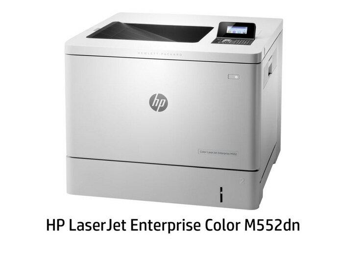 株式会社日本HP HP LaserJet Enterprise Color M552dn(代引不可)【ポイント10倍】