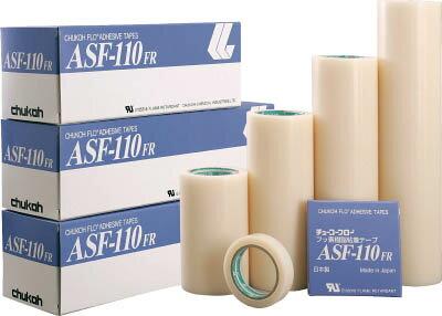 チューコーフロー 粘着テープ 0.23-50×10【ASF110FR-23X50】(テープ用品・保護テープ)【ポイント10倍】