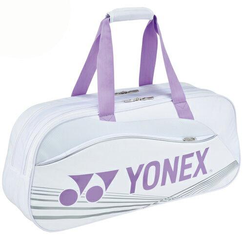 Yonex(ヨネックス) トーナメントバッグ(ラケット2本用) BAG1601W 【カラー】スノーホワイト【ポイント10倍】【送料無料】【smtb-f】